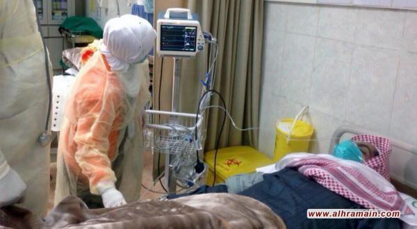 """القُصَيم: وفاة 3 مواطنين بسبب """"كورونا"""" وإصابة مواطنة"""