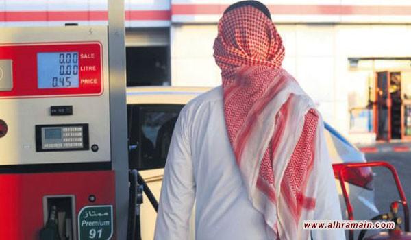 صندوق النقد الدولي: السعودية تنوي زيادة الضرائب وأسعار الوقود والمياه