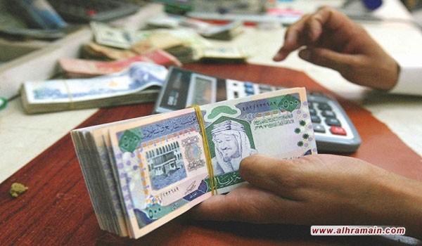 صندوق الثروة السعودي يستهدف العقارات ومشاريع الطاقة في الأردن