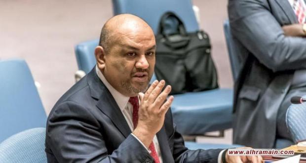 استقالة وزير خارجية حكومة هادي الموالية للسعودية