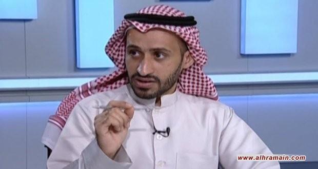 السلطات تبتز ناشطاً بالتحقيق مع والده ليعود إلى السعودية