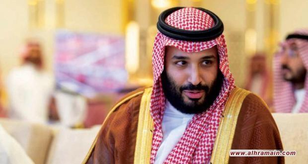 """""""أميركيون من أجل الديمقراطية"""": """"رؤية 2030"""" خطة السعودية لتبييض انتهاكات حقوق الإنسان"""