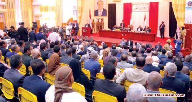 """آخر محاولات السعودية في اليمن: محاولة تشكيل """"برلمان"""" موالي"""