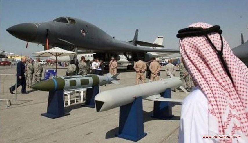 فاينينشال تايمز: الرياض تواصل شراء الأسلحة رغم أزمتها الاقتصادية
