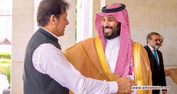 """رفض سعودي لطلب باكستان نقاش كشمير بـ""""التعاون الإسلامي"""""""