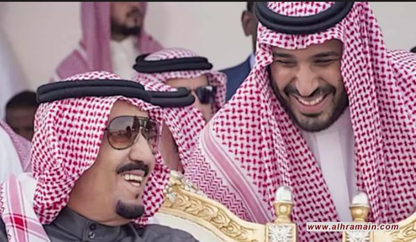 بعد صراع الأحفاد .. هل باتت المملكة العربية السعودية فوق رمال متحركة