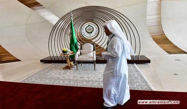 المعلن والمخفي في قمة السعودية