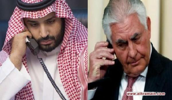 غداة انتقاده الحريات الدينية بالسعودية.. تيلرسون يهاتف نائب العاهل السعودي لبحث العلاقات الثنائية بين البلدين وتطورات الأوضاع في المنطقة