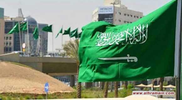 توقف مسؤول في وزارة الدفاع السعودية تلقى رشوة بـ270 ألف دولار