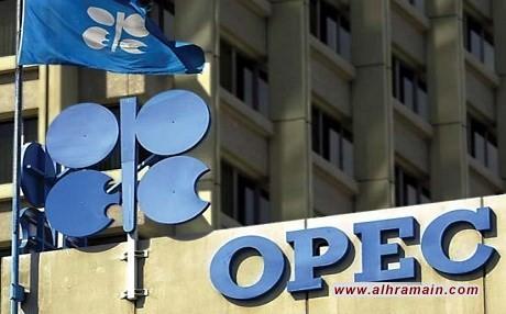 تقرير: خفض إنتاج النفط سيخض العائدات المالية لدول الخليج