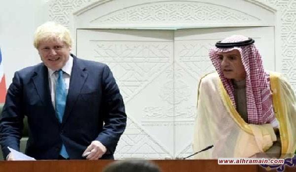 وزير خارجية بريطانيا يعقد مباحثات مع نظيره السعودي حول مستجدات الاوضاع اقليميا ودوليا