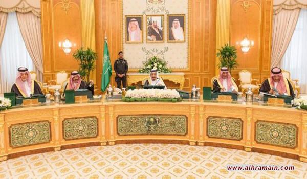 """""""رويترز"""": السعودية تستعين بـ""""جدوى للاستثمار"""" لخصخصة 5 أندية كرة قدم"""