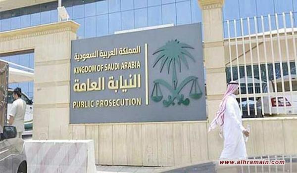 النيابة السعودية تطالب بتطبيق حد الحرابة بحق إرهابيين خططا لتفجير مسجد بالقطيف بتكليف من تنظيم داعش