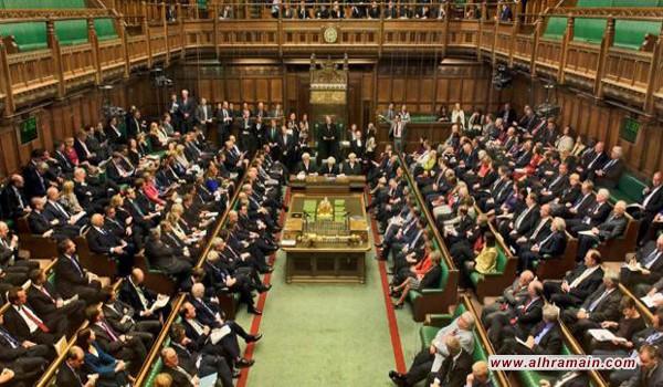 البرلمان البريطاني يناقش العلاقة مع السعودية بعد قرار إعدام النشطاء