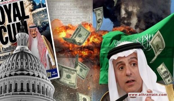 الإرهاب..اللغة الرسمية في السعودية
