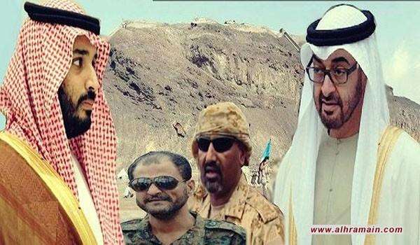 مراقبون: انفجار الخلاف الإماراتي السعودي في اليمن سيتحول لصراع مسلح
