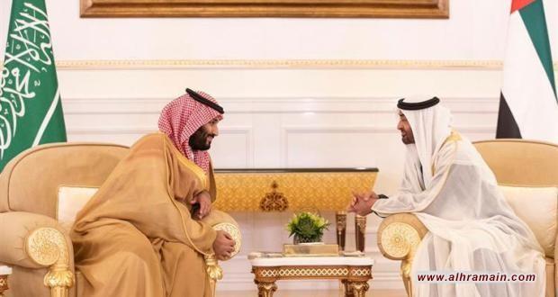 """""""مركز كارنيغي"""": ابن زايد يتلاعب بابن سلمان في اليمن"""