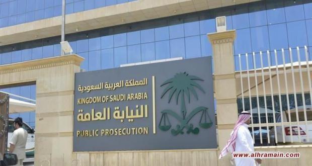 الإعدام للأكاديمي مبارك بن زعير والداعية يوسف الأحمد مطلب النيابة العامة السعودية