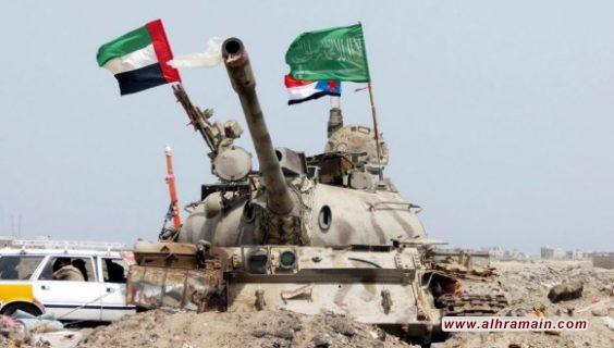 """السعودية تتولّى قيادة القوات الموالية للتحالف في عدن بدل الامارات.. وأبو ظبي ترحب وتعتبره """"تطور إيجابي"""" لصالح حشد الجهود"""