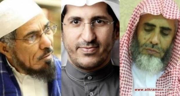 على خلفية الحديث عن المصالحة الخليجية.. مطالبات بالافراج عن معتقلي الرأي