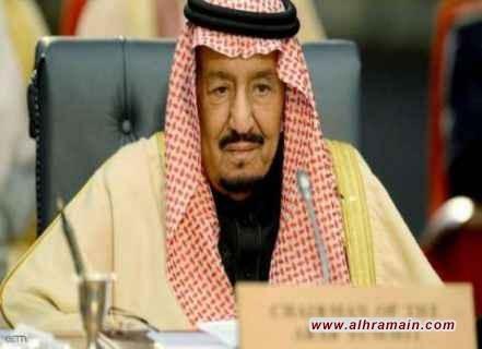 سلمان يُلقي خطابًا يتناول فيه سياسة السعودية الداخلية والخارجية.. ورئيس وأعضاء مجلس الشورى يُؤدّون القسم أمام العاهل السعودي
