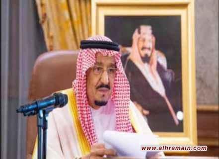التليغراف: السعودية تطالب بإجراءات حاسمة ضد البرنامج النووي الإيراني