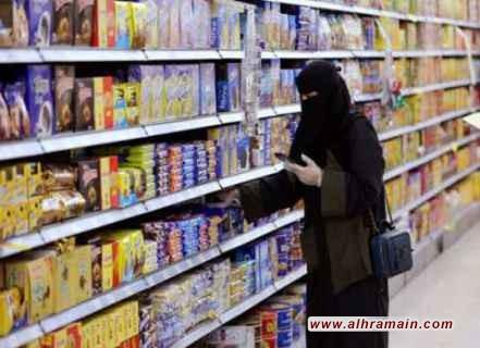 التضخم السعودي 5.8% في أكتوبر مع صعود أسعار الغذاء بسبب القيمة المضافة
