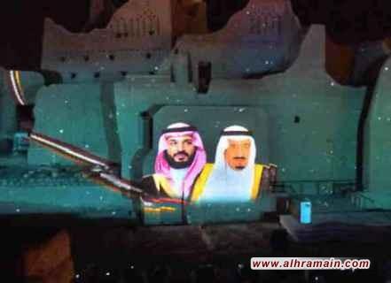 كيف أفشلت انتِهاكات حُقوق الإنسان وحرب اليمن واغتِيال خاشقجي مُعظم رِهانات الحُكومة السعوديّة على قمّة العشرين