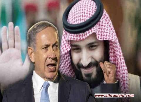 الرقابة تُطلِق العنان: كشف المزيد عن زيارة نتنياهو التاريخيّة للسعوديّة واجتماعه ببن سلمان والمملكة تريد حماية إسرائيل