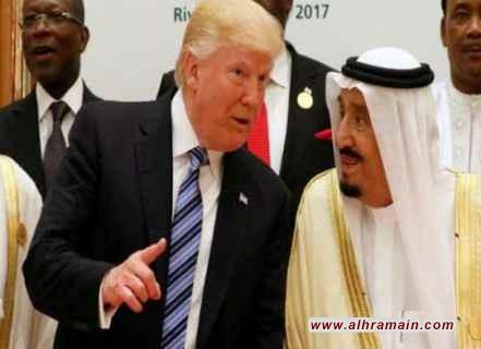 """الغارديان: التطبيع.. السعودية """"قد تُماطل"""" في خطة ترامب للسلام بعد خروجه من السلطة"""