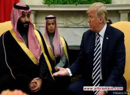 """محمد بن سلمان """"ضجر"""" من """" إهانات"""" الرئيس الجمهوري:.. قناعة """"سعودية"""" بأن ترامب """"إلى المدفن"""" و""""خلية عمل نشطة"""" تحاول """"مغازلة"""" مفاتيح الديمقراطيين وبايدن .."""