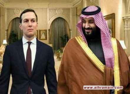 غازيتا رو: بيريسترويكا جيوسياسية: مبعوث ترامب يطير إلى السعودية وقطر
