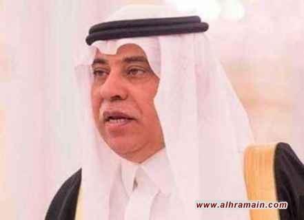السعودية تؤكد حرصها على تنفيذ اتفاق الرياض لتعزيز الاستقرار في اليمن