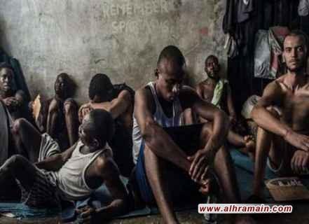 هيومن رايتس ووتش: السعودية تحتجز مئات المهاجرين أغلبهم من إثيوبيا في ظروف بائسة يقولون انهم عُذبوا أو ضُربوا وثلاثة على الأقل توفوا