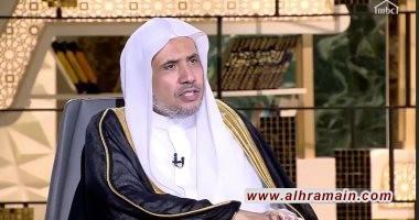وزير سعودي سابق سيشارك في مؤتمر عالمي لليهود