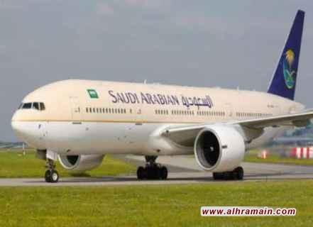 """السعودية تعلن استئناف الرحلات الجوية إلى الدوحة بدءا من الاثنين المقبل وتشترط تحميل تطبيق """"توكلنا"""" و""""الإجراءات كانت سهلة جداً"""" لأول قطري"""