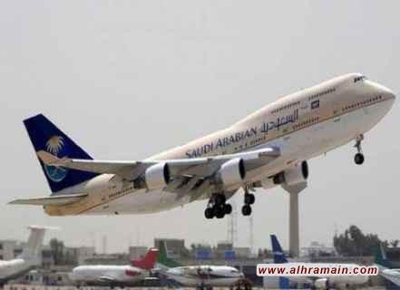 السعودية تحذر من السفر إلى 12 دولة بينهم لبنان وتركيا