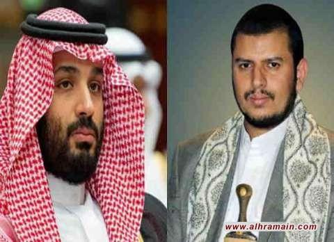 لماذا عادت الصّواريخ لضرب الرياض في الأيّام الأولى من استِلام بايدن الحُكم؟