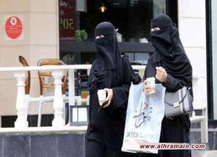 السعودية تمدد القيود على الأنشطة الترفيهية والمطاعم في إطار مكافحة كورونا