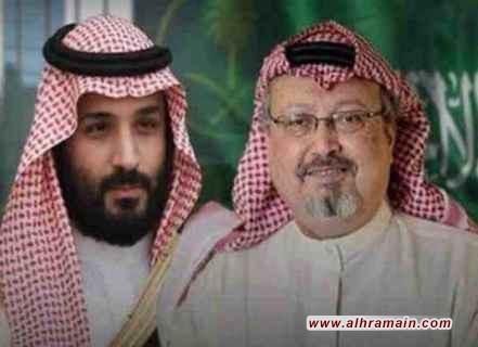هل تَطرُد الرياض السفير الأمريكي بعد رفضها القاطع لاتّهام بن سلمان بالمُوافقة على قتل خاشقجي؟