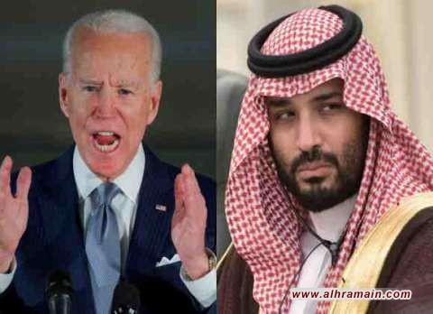 على خلفية قضية خاشقجي… بايدن يكشف السر وراء عدم معاقبة محمد بن سلمان ويؤكد ان العلاقات مع السعودية ستشهد تغييرا