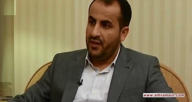 عبدالسلام ساخراً من السعودية: تحتفي بجنود أميركيين ولا تدري كيف تتخلص من ورطتها