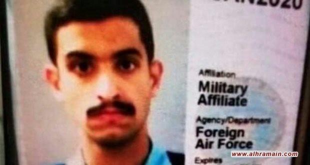 """""""أن بي سي"""": السعودي منفذ الهجوم في فلوريدا ازداد تطرفاً بعد زيارته السعودية"""