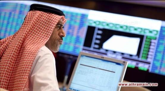 البورصة السعودية تخسر 197 مليار دولار في جلسة الأحد