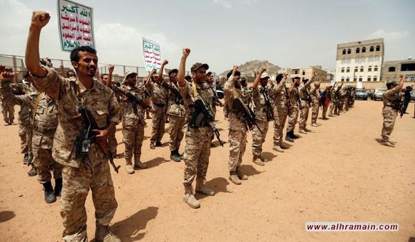 ألف يوم من الحرب.. أين تتجه المغامرة السعودية باليمن؟
