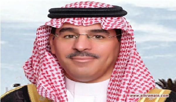 وزير الإعلام السعودي: أكثر من 500 إعلامي لتغطية القمم الثلاث في الرياض