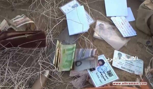 مقتل وجرح عدد كبير من الجنود السعوديين والمرتزقة في جيزان