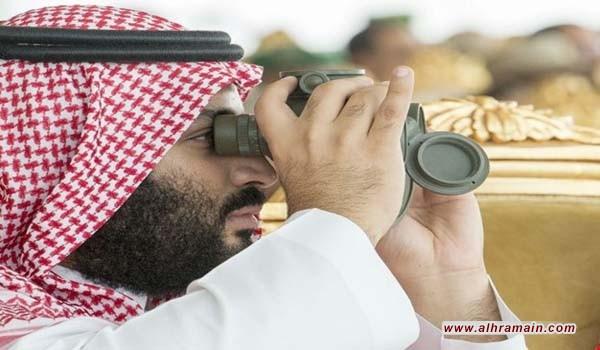 الثورة السعودية