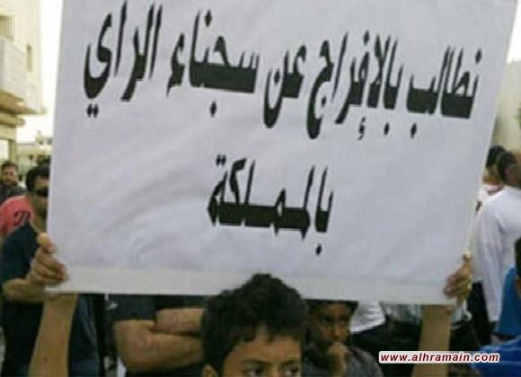 """إضراب لـ""""سجناء رأي"""" عن الطعام في السعودية احتجاجًا على """"انتهاكات"""" بحقهم ودعوات للتضامن"""