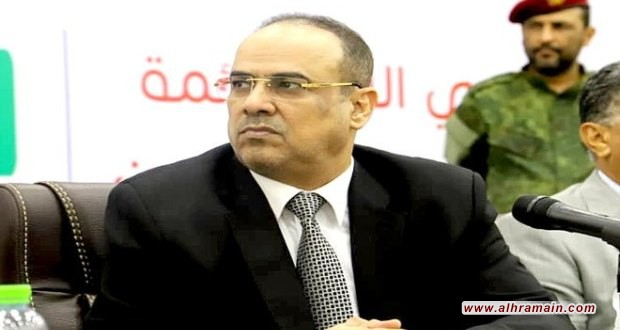 وزير داخلية حكومة هادي: السعودية صمتت في عدن والإمارات ذبحتنا